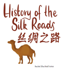 New classes: History of the Silk Roads